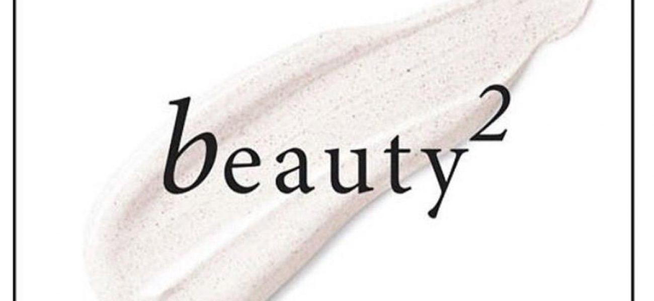 stare-cosmetics-at-beauty2-946429